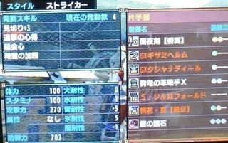 DSC_41890.jpg