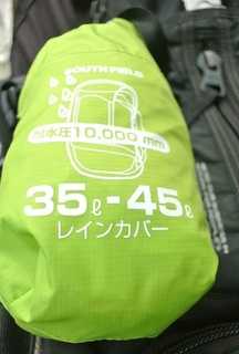 DSC_42333.jpg