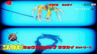 2020082821275800-0C314AA5DD7BB465B7518A91997B6624.jpg