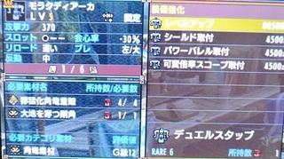 DSC_43586.jpg