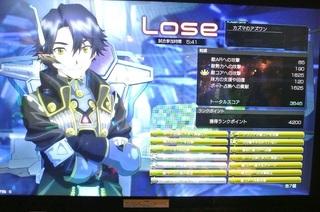 DSC_44160.jpg