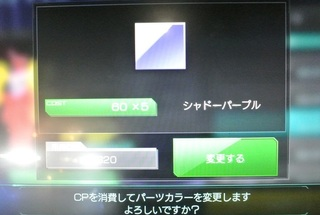 DSC_45017.jpg