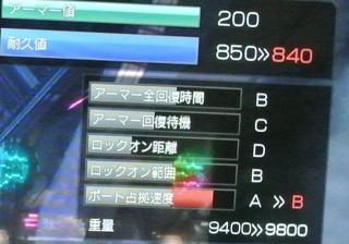 DSC_45030rr.jpg