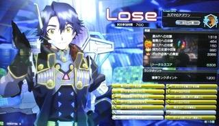 DSC_45079.jpg