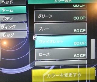 DSC_45100.jpg