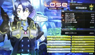 DSC_45485.jpg