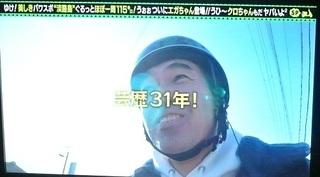 DSC_51320.jpg