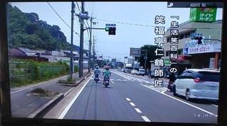 DSC_60908.jpg