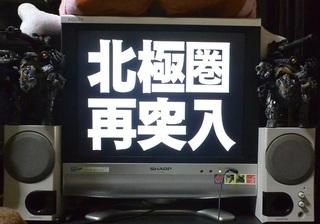 DSC_63481.jpg
